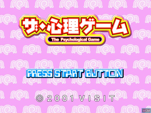Title screen of the game Shinri Game, The on Sega Dreamcast