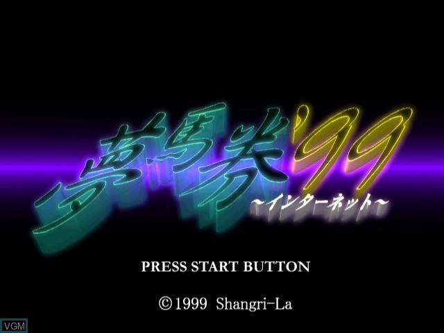 Title screen of the game Yumebaken '99 Internet on Sega Dreamcast