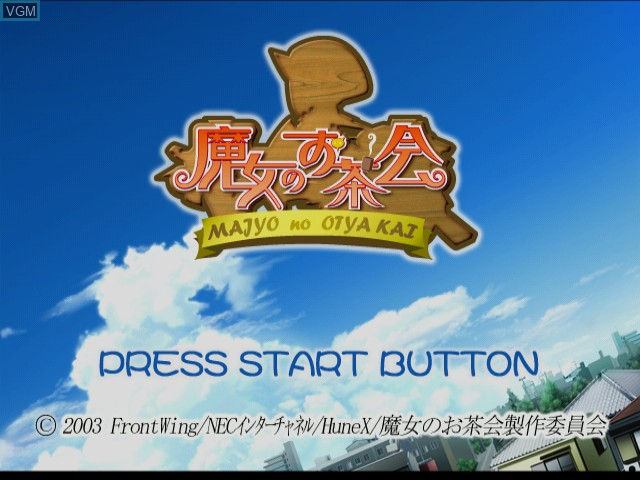 Title screen of the game Majo no Ochakai on Sega Dreamcast
