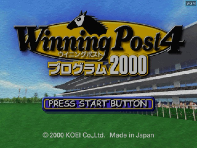 Title screen of the game Winning Post 4 - Program 2000 on Sega Dreamcast