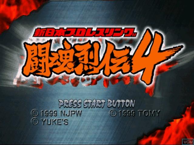 Title screen of the game Shin Nihon Pro Wrestling - Toukon Retsuden 4 on Sega Dreamcast