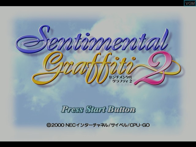 Title screen of the game Sentimental Graffiti 2 - Third Window on Sega Dreamcast