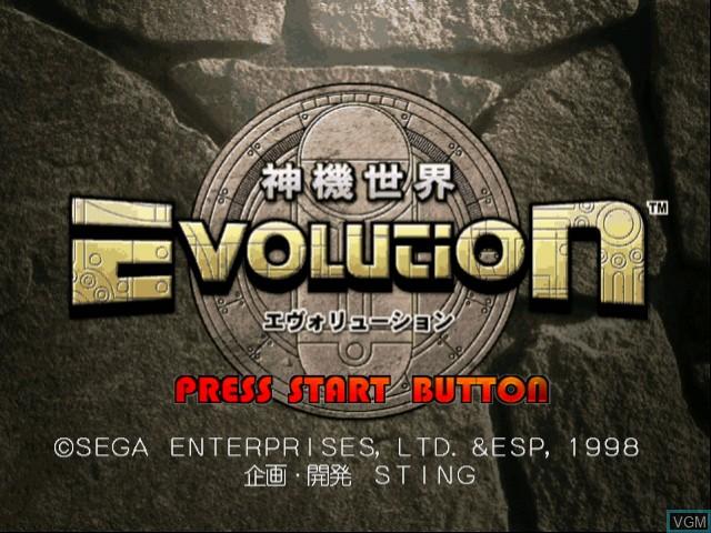 Title screen of the game Shinki Sekai Evolution 2 - Tooi Yakusoku on Sega Dreamcast