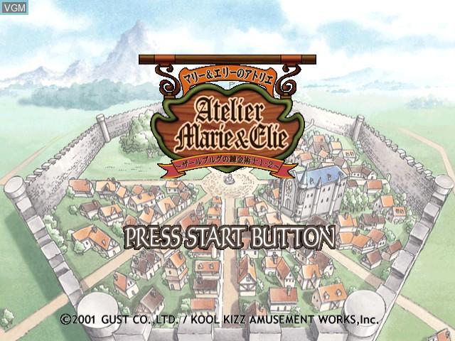 Title screen of the game Marie & Elie no Atelier - Salburg no Renkinjutsushi 1 & 2 on Sega Dreamcast