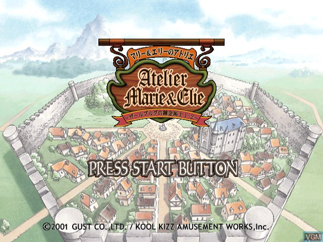 Title screen of the game Marie to Elie Atelier on Sega Dreamcast