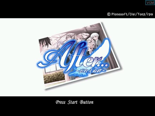Title screen of the game After... Wasureenu Kizuna on Sega Dreamcast
