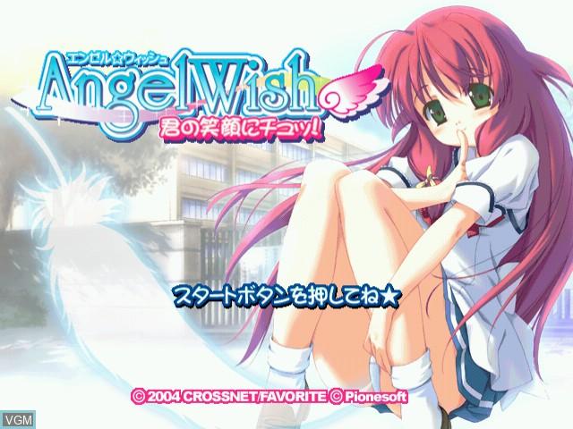 Title screen of the game Angel Wish - Kimi no Egao ni Chu! on Sega Dreamcast