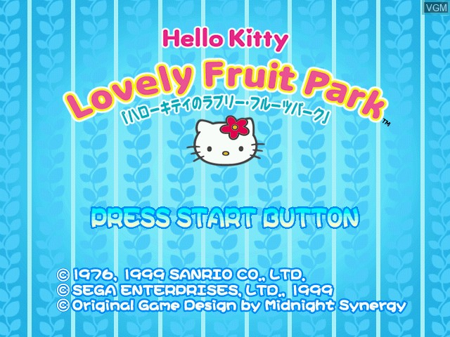 Title screen of the game Hello Kitty no Lovely Fruit Park on Sega Dreamcast