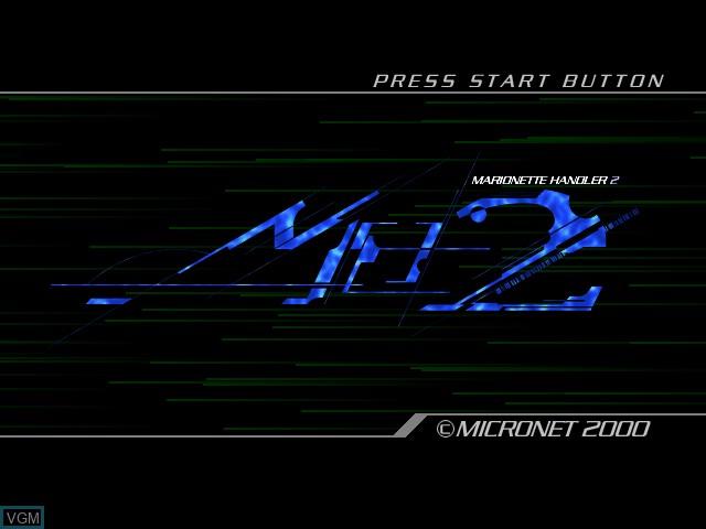 Title screen of the game Marionette Handler 2 on Sega Dreamcast