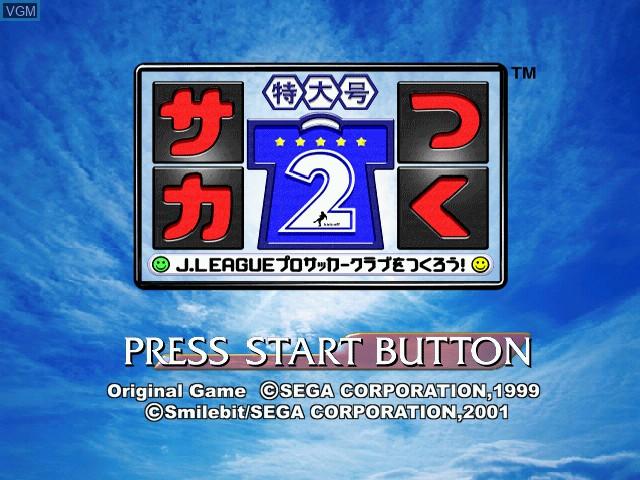 Title screen of the game Saka Tsuku Tokudai-gou 2 - J.League Pro Soccer Club o Tsukurou! on Sega Dreamcast