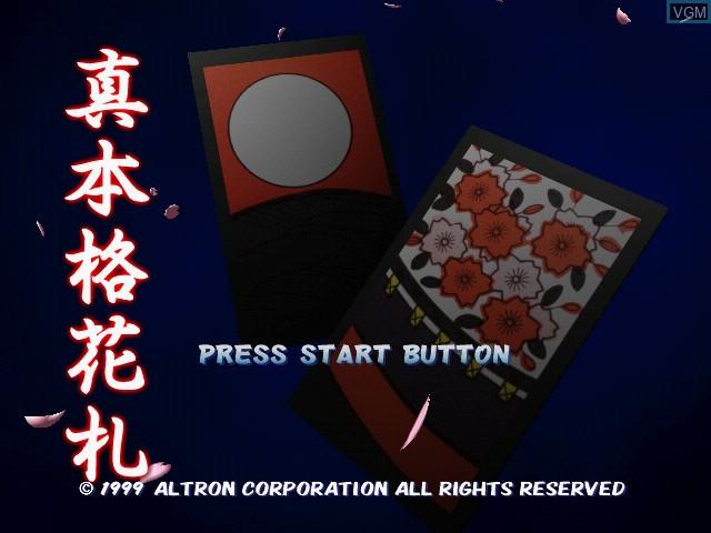 Title screen of the game Shin Honkaku Hanafuda on Sega Dreamcast