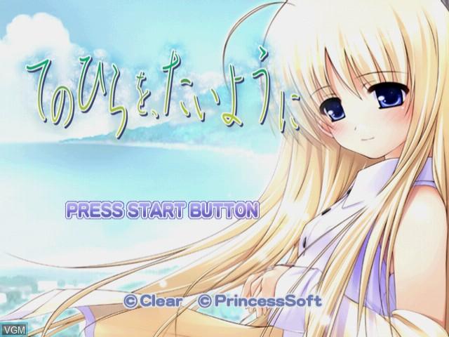 Title screen of the game Tenohira o, Taiyou ni on Sega Dreamcast