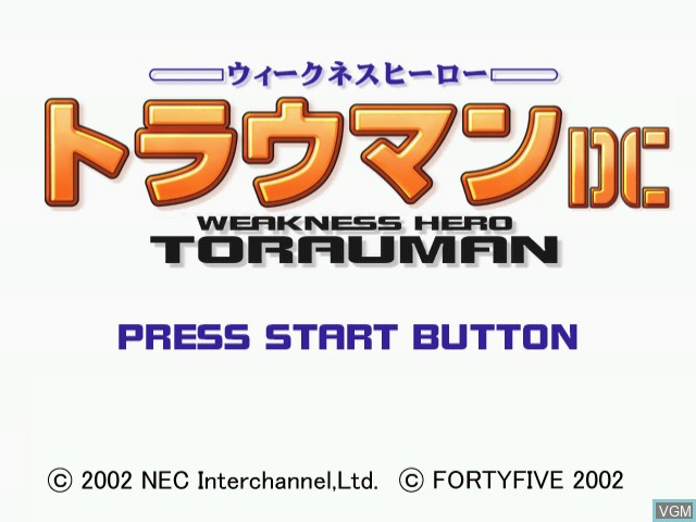 Title screen of the game Weakness Hero Torauman DC on Sega Dreamcast