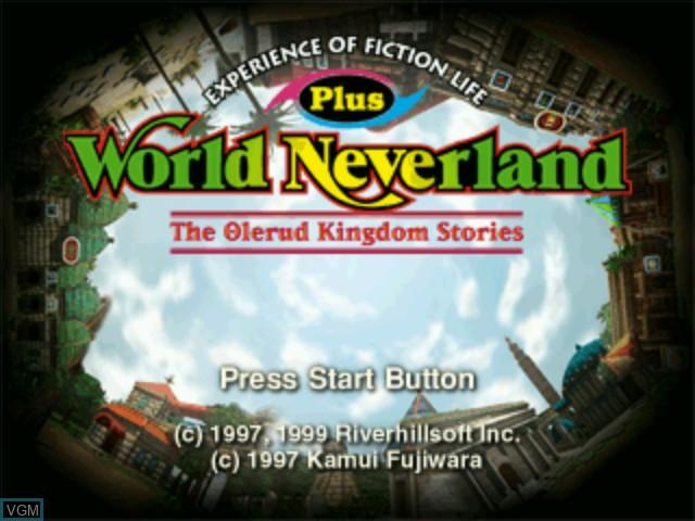 Title screen of the game World Neverland Plus - Olerud Oukoku Monogatari on Sega Dreamcast