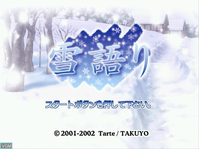 Title screen of the game Yuki Gatari on Sega Dreamcast