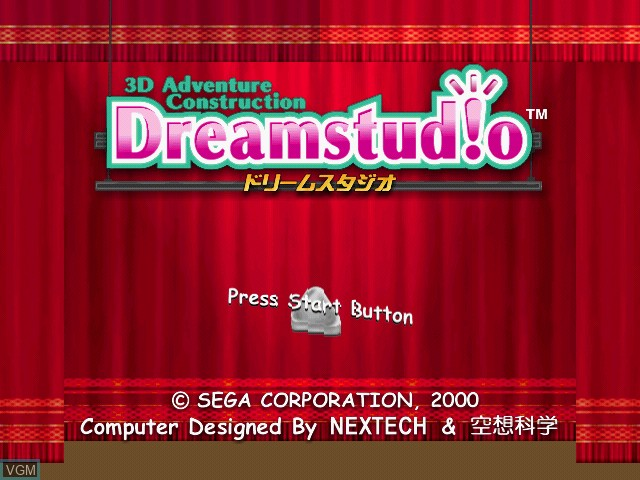 Title screen of the game Dreamstud!o on Sega Dreamcast