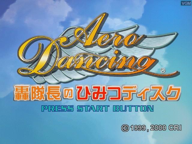 Title screen of the game Aero Dancing - Todoroki Taichou no Himitsu Disc on Sega Dreamcast