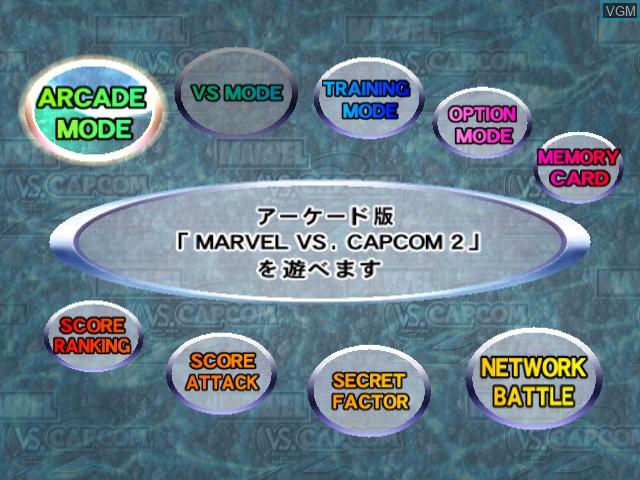 Menu screen of the game Marvel vs. Capcom 2 - New Age of Heroes on Sega Dreamcast