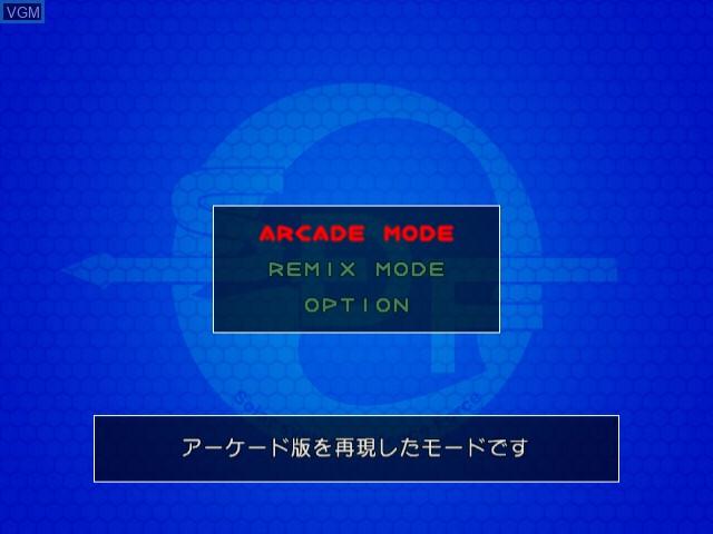 Border Down Sega Dreamcast, jogos de tiro dreamcast