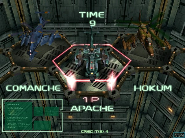Menu screen of the game Zero Gunner 2 on Sega Dreamcast