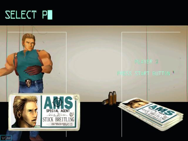 Menu screen of the game Zombie Revenge on Sega Dreamcast
