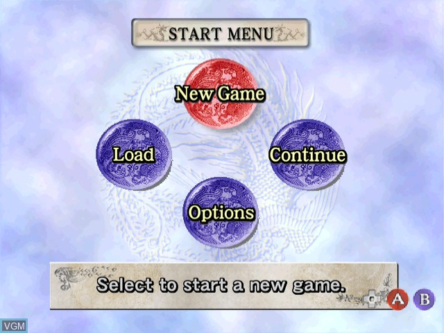 Menu screen of the game Shenmue on Sega Dreamcast