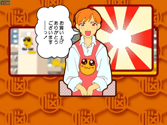 Menu screen of the game Akihabara Dennou-gumi Pata Pies! on Sega Dreamcast