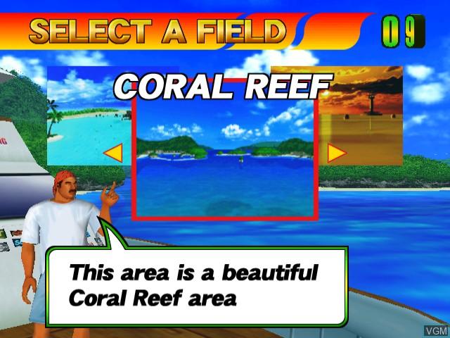 Menu screen of the game Sega Marine Fishing on Sega Dreamcast