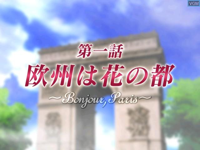 Menu screen of the game Sakura Taisen 3 on Sega Dreamcast