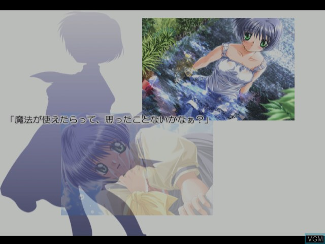 Menu screen of the game Air on Sega Dreamcast