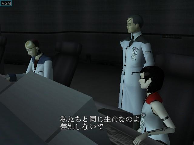Menu screen of the game Maken X on Sega Dreamcast