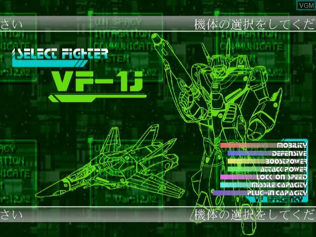 Menu screen of the game Macross M3 on Sega Dreamcast