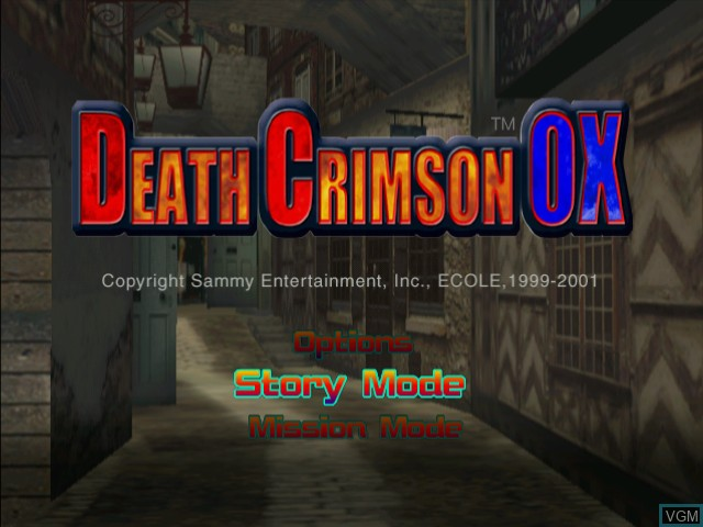 Menu screen of the game Death Crimson OX on Sega Dreamcast