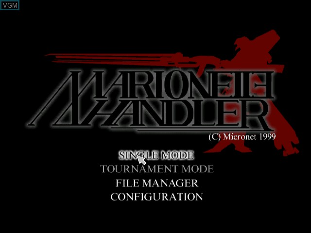Menu screen of the game Marionette Handler on Sega Dreamcast