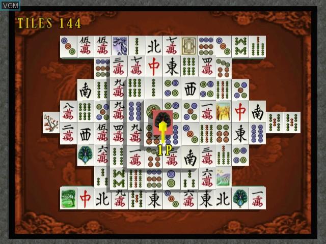 Menu screen of the game Shanghai Dynasty on Sega Dreamcast