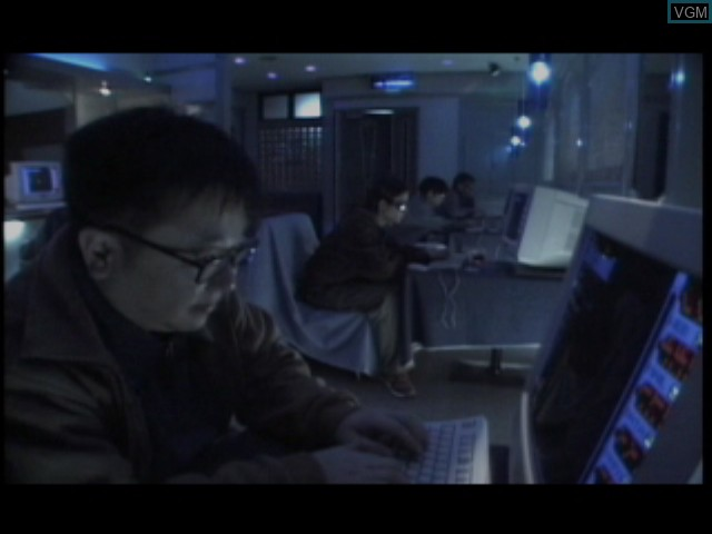 Menu screen of the game Web Mystery - Yochimu wo Miru Neko on Sega Dreamcast