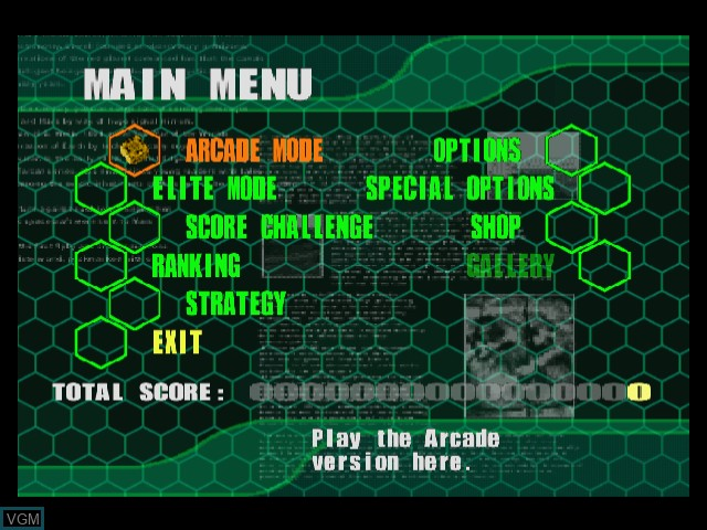 Menu screen of the game Mars Matrix on Sega Dreamcast
