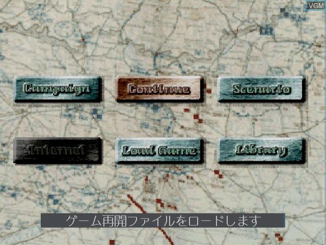 Menu screen of the game Advanced Daisenryaku - Sturm uber Europa - Der Deutsche Blitzkrieg on Sega Dreamcast