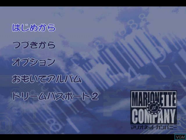Menu screen of the game Marionette Company 2 on Sega Dreamcast