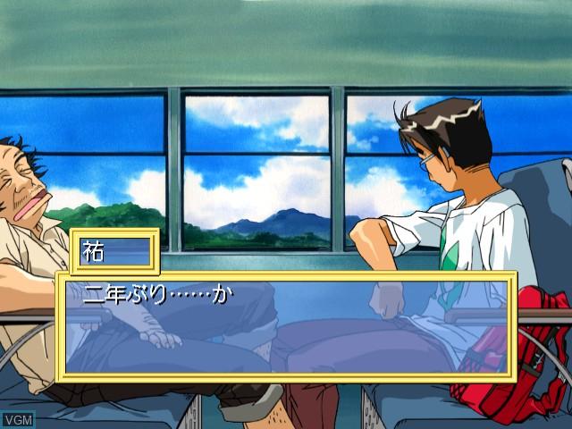 Menu screen of the game Angel Present on Sega Dreamcast