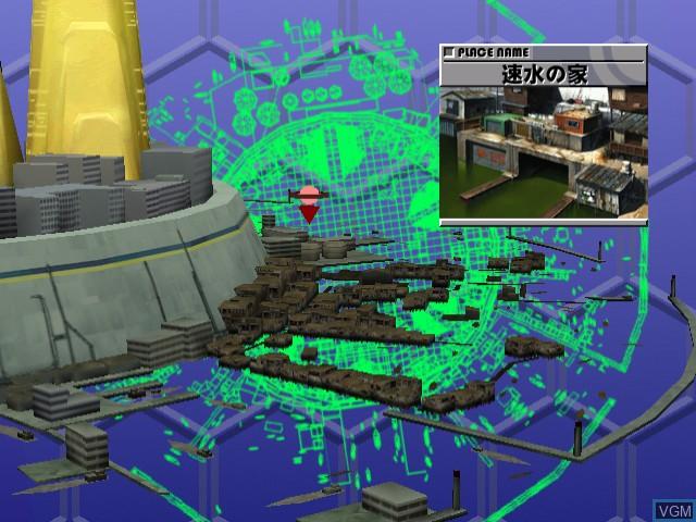 Menu screen of the game Ao no 6-gou - Saigetsu Hito o Matazu - Time and Tide on Sega Dreamcast