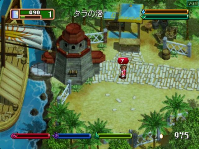Menu screen of the game World Neverland 2 Plus - Pluto Kyouwakoku Monogatari on Sega Dreamcast