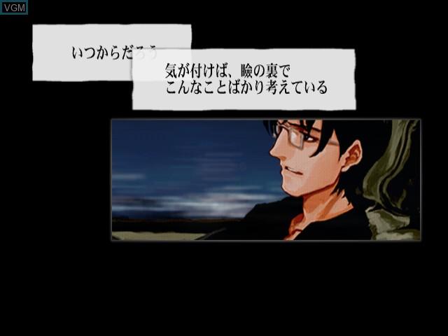 Menu screen of the game Shirotsumesouwa - Episode of the Clovers on Sega Dreamcast