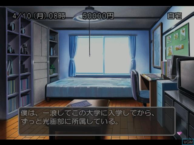 Menu screen of the game Sentimental Graffiti 2 - Third Window on Sega Dreamcast