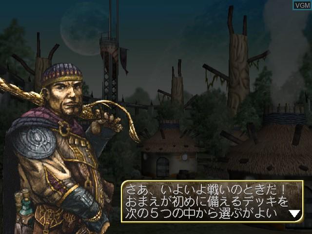 Menu screen of the game Magic - The Gathering on Sega Dreamcast