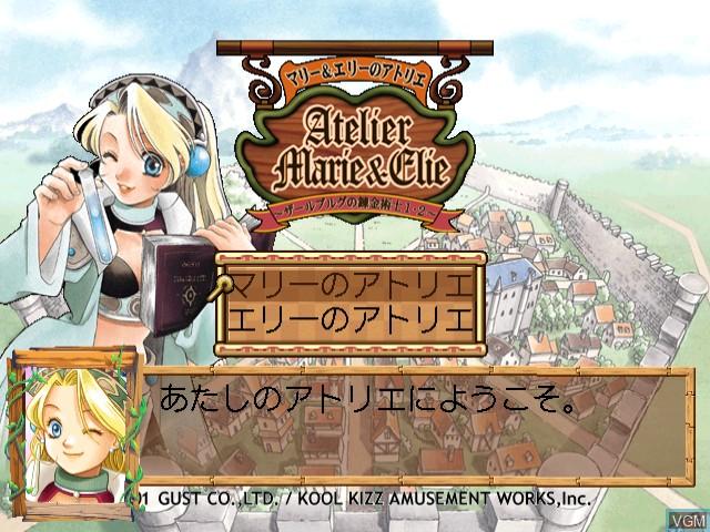 Menu screen of the game Marie & Elie no Atelier - Salburg no Renkinjutsushi 1 & 2 on Sega Dreamcast