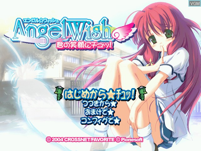 Menu screen of the game Angel Wish - Kimi no Egao ni Chu! on Sega Dreamcast