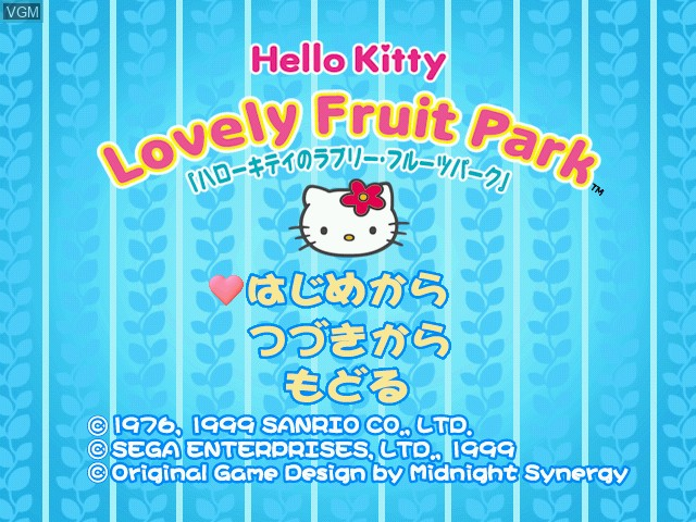 Menu screen of the game Hello Kitty no Lovely Fruit Park on Sega Dreamcast