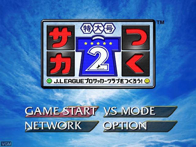 Menu screen of the game Saka Tsuku Tokudai-gou 2 - J.League Pro Soccer Club o Tsukurou! on Sega Dreamcast