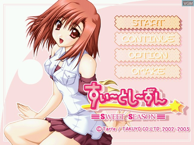 Menu screen of the game Sweet Season on Sega Dreamcast
